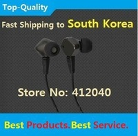 The fast delivery top-quality ie80 earphone, hot sell new Hi-Fi Noise Cancelling in-ear earphone, better than XIAOMI Piston II