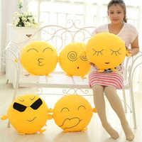 45cm*45cm Plush Soft Emoji Pillow Smiley Emoticon Yellow Cushion, stuffed funny toys 5 styles