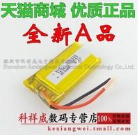 Free shipping 3.7V lithium polymer battery, 350MAH MP3 battery 522035 502035 052035 pen recorder