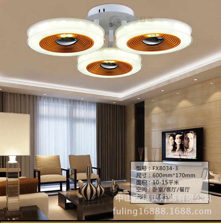Slaapkamer Lamp Led : -modern-lighting-LED-ceiling-light-warm-and-stylish-living-room-lamp