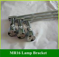 Desk Lamp Holder MR16 LED Spotlights Lighting Accessories Quartz Lamp Bracket 30CM 10PCS