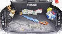 Free Shipping 2PCS/SET Nylon Car Trunk Storage Elastic Net 4 Hooks Cargo Net For VW/Jeep/Mitsubishi/Subaru/Toyota/Nissan/Hyundai