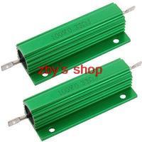 2 Pcs Green 100 Watt 0.33 Ohm 5% Aluminum Shell Wire Wound Resistors