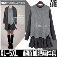 Spring New European And American Fashion Big Yards Was Thin Two-Piece Dress Plus Size XL-5XL Women Dress