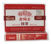 250g Yunnan Haiwan Old Comrade 2012yr Puer Brick  Tea Cooked Ripe Puerh Tea
