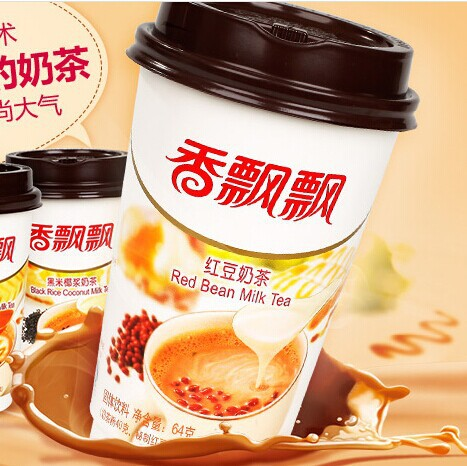 12 cups of milk tea four kinds of taste gift boxes red bean 3 oats 3