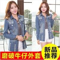 Dropshipping!2015 Korea spring Medium style women Denim jacket hole fashion coat