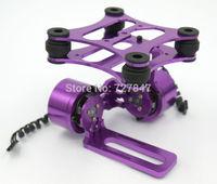 DJI Phantom Gopro 2 3 CNC Metal Brushless Camera Gimbal Frame(purple) W/ Brushless Motors
