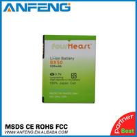 Wholesale Best Quality BX50 Battery for Motorola V9 920mAh