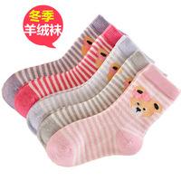 [gril bear] Child autumn and winter thickening cartoon stripe socks baby socks children student socks