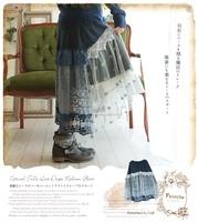 2015 women's spring multi-layer lace patchwork irregular skirt bust skirt sweet mori girl free shipping