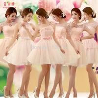 2015 short design married autumn and winter the evening dress pink evening dress plus size