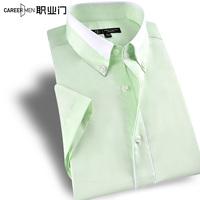 Trend 2014 men's clothing short-sleeve shirt slim solid color cotton 100% fresh unique shirt