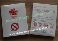 2 Packs Box Package Stop Smoking Patch Give Up Quit Cigarette Paste Treatment