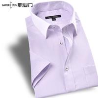 100% cotton vertical stripe male short-sleeve shirt slim fashion men's clothing shirt summer