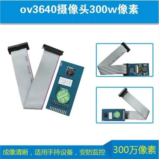 [Digital camera module ov3640 ] support tq210 / E8 / E9 300w pixel camera(China (Mainland))