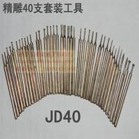 40 Pieces Carved Jade Suit Engraving Grinding Diamond Abrasive Tips  diameter of handle 2.35mm