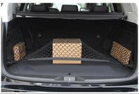 Free Shipping 4PCS/SET Car Rear Trunk elasticated net,Storage Net Pocket Bag For VW/Jeep/Mitsubishi/Subaru/Toyota/Nissan/Hyundai