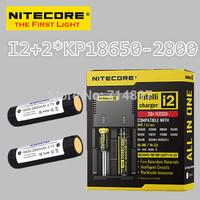 Free shipping original NITECORE I2 intelligent digital battery charger + 2 pcs keeppower KP 18650 2800mah rechargeable batteries