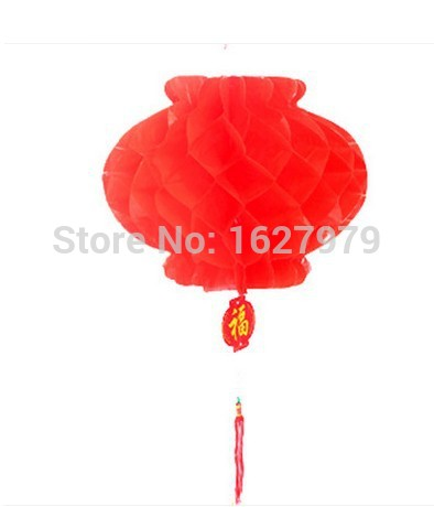 Marriage Qin chinese lantern red cover 40cm plastic paper lanterns(China (Mainland))