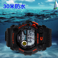 SKMEI Sports Watches For Men Waterproof Fashion Casual Digital Clock Watch Military Army Multifunctional Wristwatches Relogio
