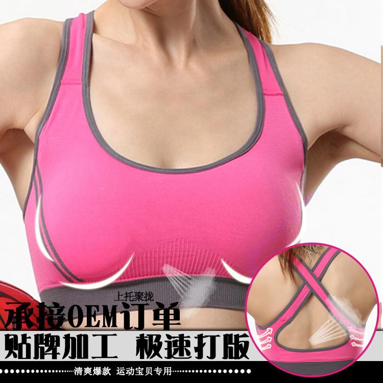 Healthy Seamless Bras For Women Sport Bra Push Up Brassiere Female Underwear Cross Straps Sports Bra(China (Mainland))