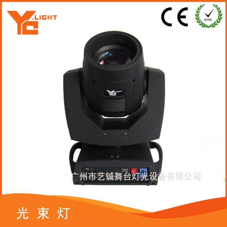 Moving Head Light 230W moving head light of light led stage(China (Mainland))