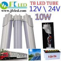 Free shipping 4pcs T8 led tube 600mm 24v 10w high lumen 700-900lm led solar tube lamp 12v led tube 2ft led fluorescent tube t8