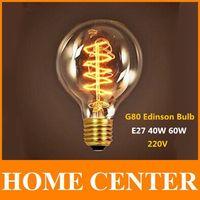 G80 Antique Retro Vintage E27 40W 60W  220V Edison Light Bulb Incandescent Light Bulbs Filament Bulb Edison Lamp