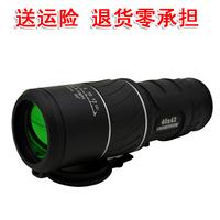 2014 hd night vision monocular telescope double 1000