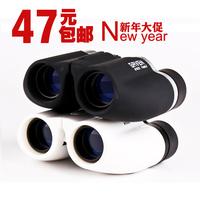 Hd pocket-size 1000 telescope night vision mini micro telescope binoculars