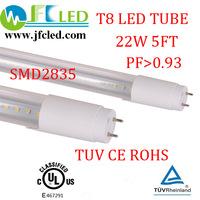 Free shipping 120pcs TUV UL led tube light bulb 1900-2100lm T8 led tube 1500mm 22w 2835 smd t8 led fluorescent light