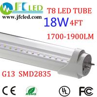 Free shipping wholesale 100pcs/lot Body IR Sensor LED Tube T8 1.2M ,18w 1800-2000LM 2 years warranty led intelligent tube light