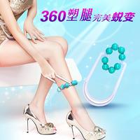Stovepipe artifact, roller skinny leg massager, massage muscular legs cut fat fast tool SJ-15