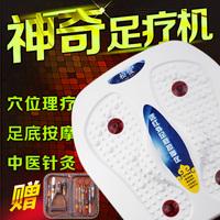 Infrared blood circulation foot health instrument, foot massager, electric foot massager machine SJ-13