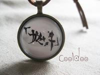 Free shipping Japan Rock band The Gazette Japanese logo pattern zinc alloy glass pendant necklace for rock fans
