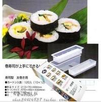 Hot free shipping Sushi mould roll of coarse jumbo roll bamboo curtain sushi tools seaweed curtain porphyrilic omlet