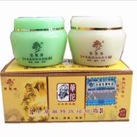 Hua Tuo Brand Day Creams & Night Cream Whitening Moisturizing Freckle Cream / Chinese Herbal Medicine Non-Chemical