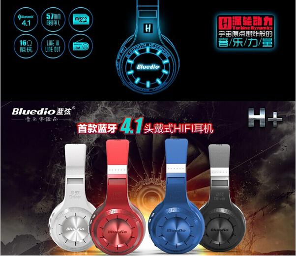 Наушники Bluedio H + bluetootH 4.1 SG Bluedio H+ Plus наушники bluedio s3 bluetooth 4 1 bluetooth mic