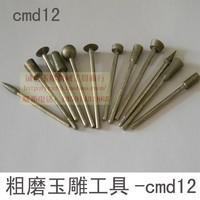 12 Pieces Peeled Jade Engraving Diamond Grinding Tool Drills