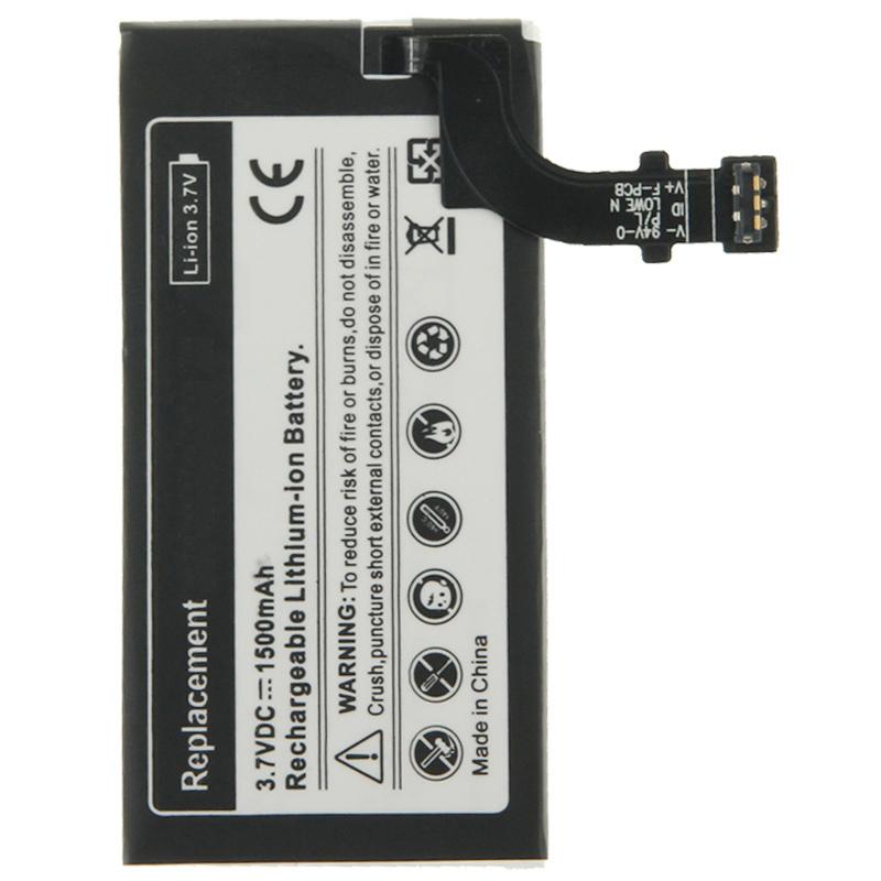 3 7V 1500mAh Rechargeable Li ion Battery for Sony Xperia P Lt22i