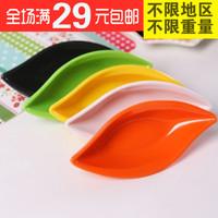 Leaves plastic mustard small dish multi-purpose multifunctional seasoning dish sauce vinegar tableware