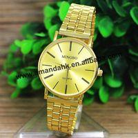 2015 Wholesale MingboTime-limited Watch Hot Brand Cheap Steel Quartz Watch For Men Round Dial Fashion Design Golden Watches
