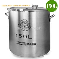 Top capacity 150l High quallity barrel,keg stainless steel  fermentation tanks, 3d beer liquor wine fermenters thermostat bucket