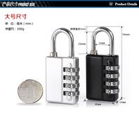 password codes padlock for luggage zipper bag handbag suitcase security travel lock   5pcs/lot  PL18