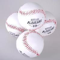 Top Quality Soft 10# Baseball Ball Leahter Sew-on Softball Cork Exercise Baseball Balls For Kids 10pcs/lot