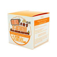 Korea 1000B White Rice Nurturing Essence Cream For Sensitive Shin Collagen Hydration firming cream Smooth and Q10 cream