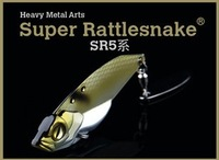New arrival Original 13.5 16.5 sr5 series lure biomimicry top quality fishing lure