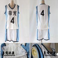 cosplay anime costume Kuroko no Basket KAIJO Kuroko Tetsuya Jersey