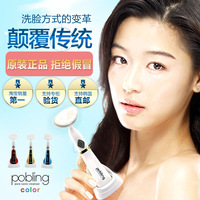free shipping 2015 new arrive 6s exfoliator face pores clean power-driven wavebetter 3D ultrasonic vibration FOR  face Massage